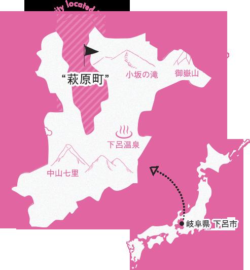萩原町のマップ