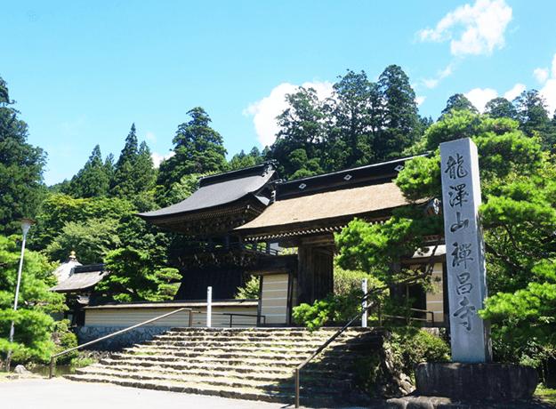 萩原町の画像